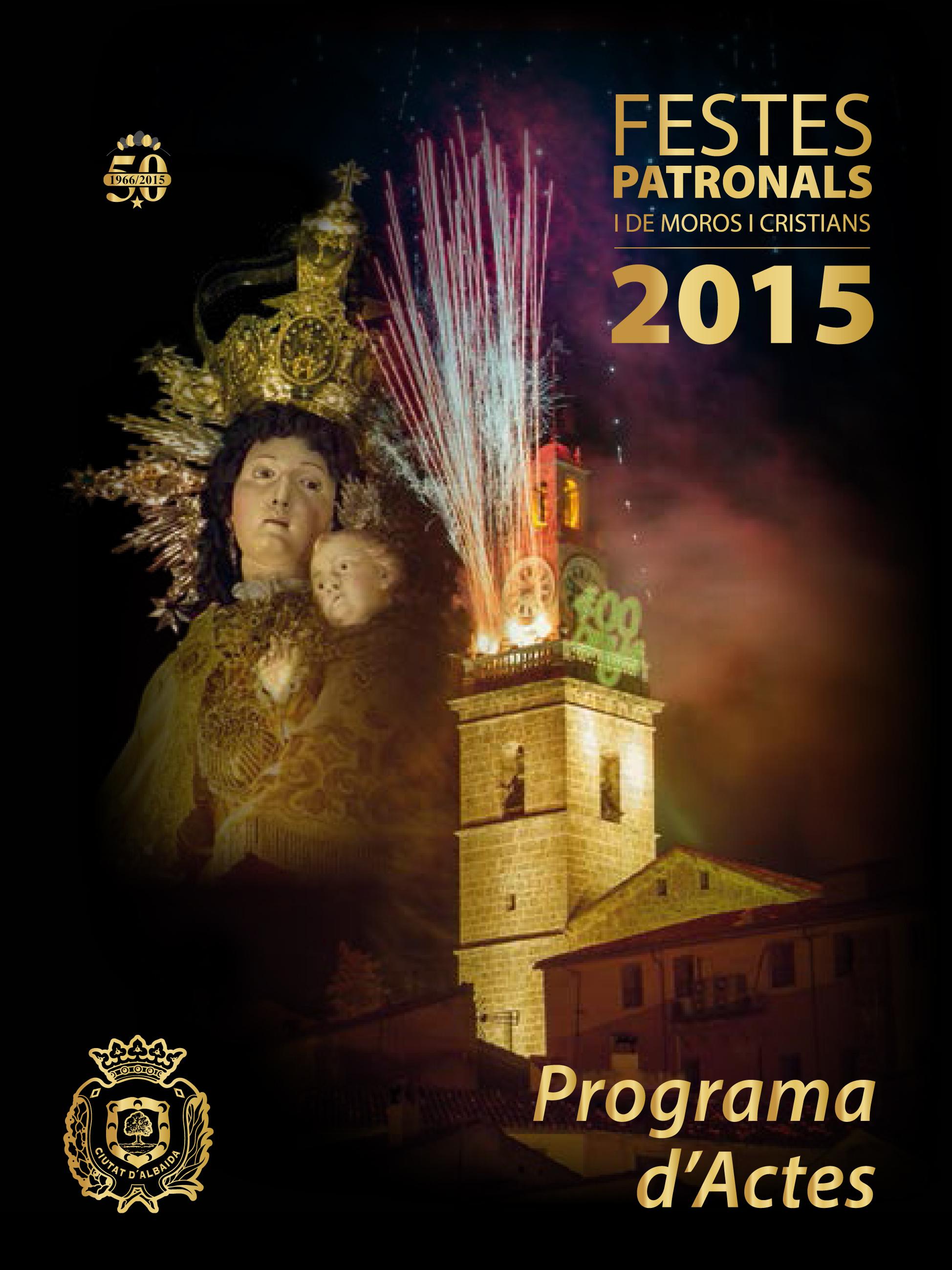 fiestas-albaida-2015